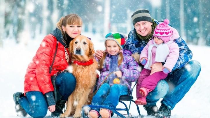 Настоящий зимний отдых в новом парке «Семья»