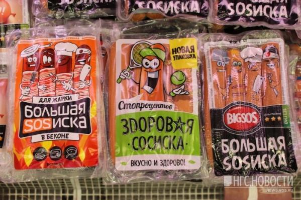 Упаковки конкурирующих сосисок<br>