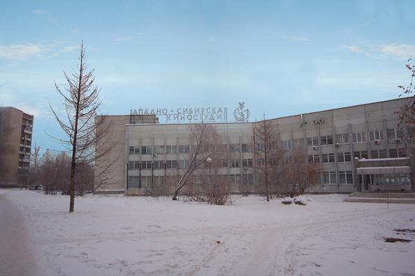 На Западно-Сибирской киностудии сняли больше 300 фильмов