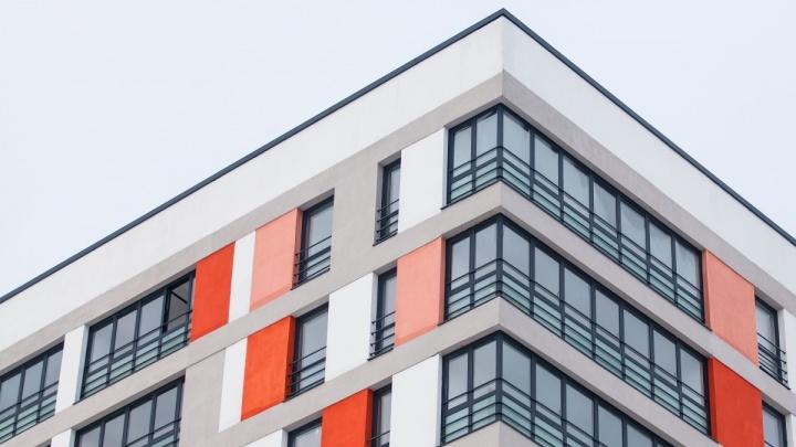 Квартира начинается с фасада: новые критерии выбора жилья