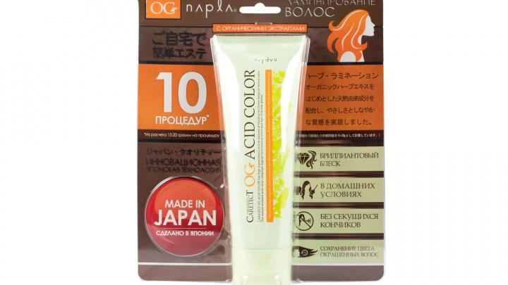 Японцы изобрели средство, позволяющее ламинировать волосы дома