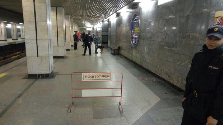 Забытая сумка устроила переполох на станции метро «Речной вокзал»