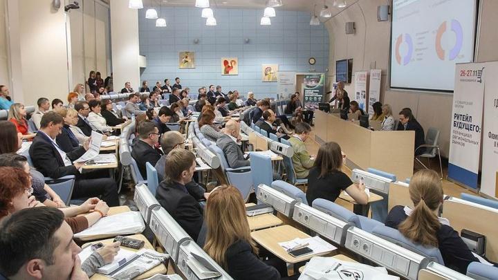 Ритейлеры соберутся в Новосибирске на форум