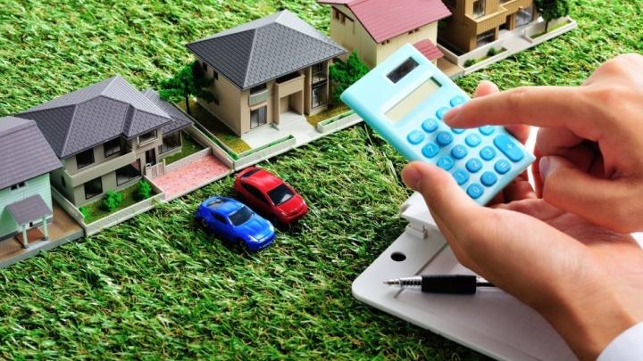 В 2016 году платим за недвижимость больше?