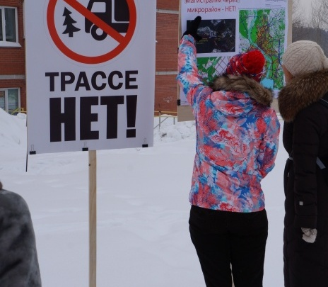 Жители Нижней Ельцовки собрали 5,5 тысяч подписей против Восточного обхода