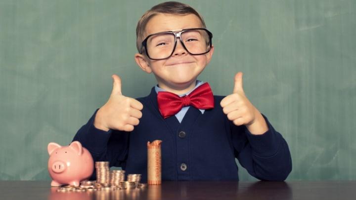 Школьники смогут получить средства на стартап