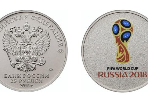 Аверс и реверс монеты с цветной эмблемой