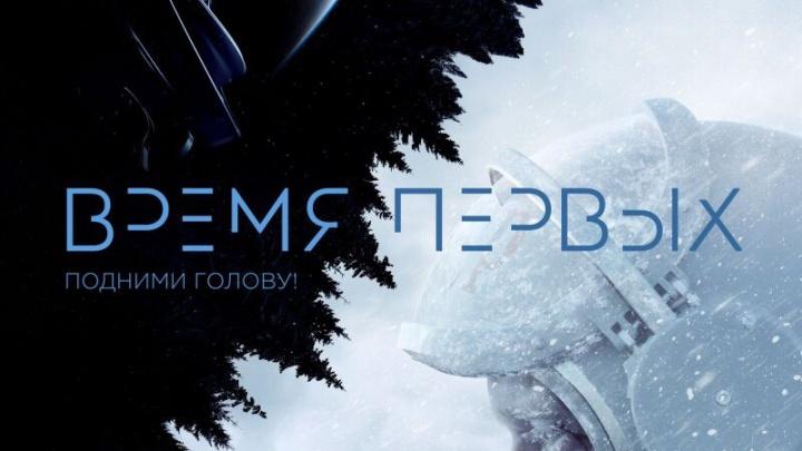 Тимур Бекмамбетов представит новосибирцам новый фильм и поучаствует в автограф-сессии