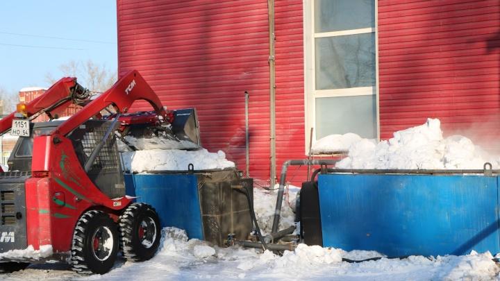 Само не растает: появилось           нестандартное решение по утилизации снега