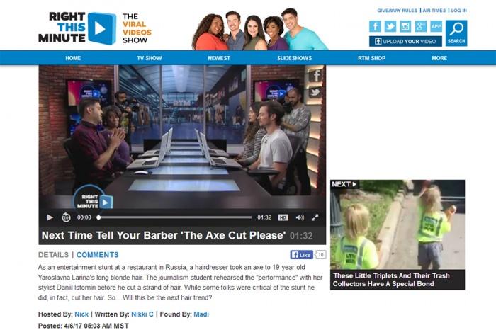 Стрижка топором новосибирского стилиста попала в эфир американского телешоу Right This Minute
