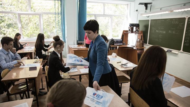 В Новосибирской области начали досрочно сдавать ЕГЭ