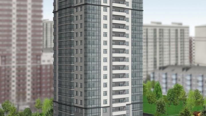 Комфортная жизнь в центре начинается от 2,5 млн рублей