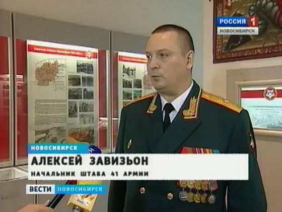 Алексей Завизьон. Съемка 2014 года.