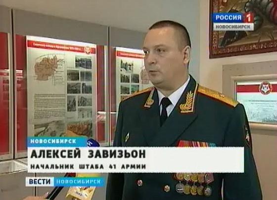 Украинские власти объявили в розыск новосибирского генерала