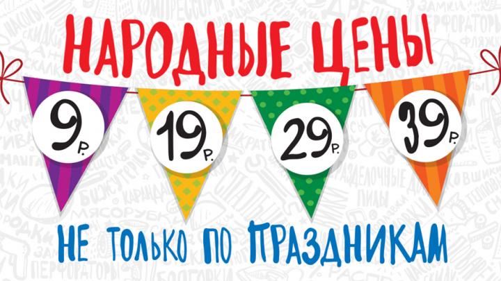 Весенняя перезагрузка вместе с «Галамарт» пройдет в Красноярске