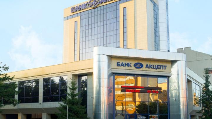 RAEX («Эксперт РА») подтвердил рейтинг банка «Акцепт» на уровне А+ и повысил подуровень