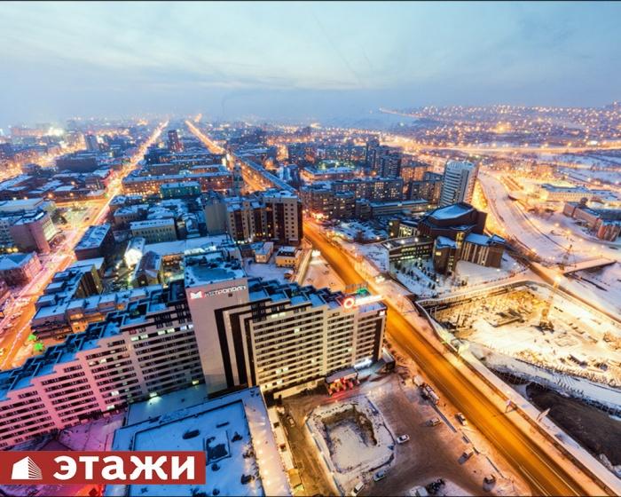 Новостройки Красноярска: своя квартира – это удобно!