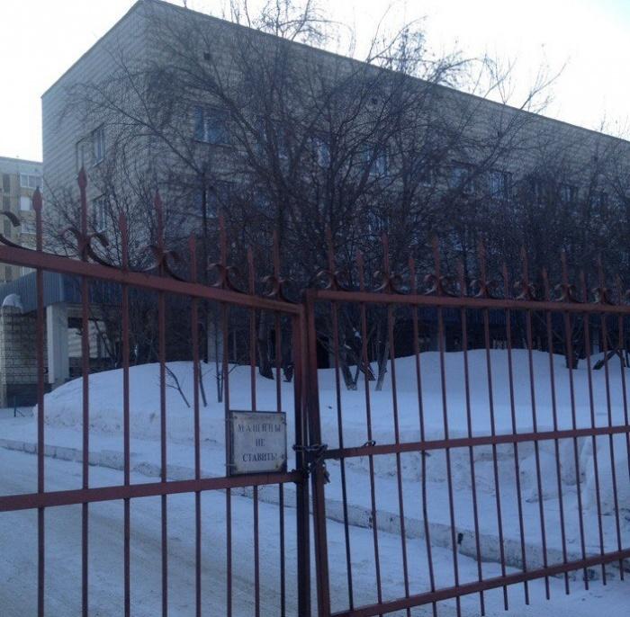 Въезд на территорию поликлиники закрыт