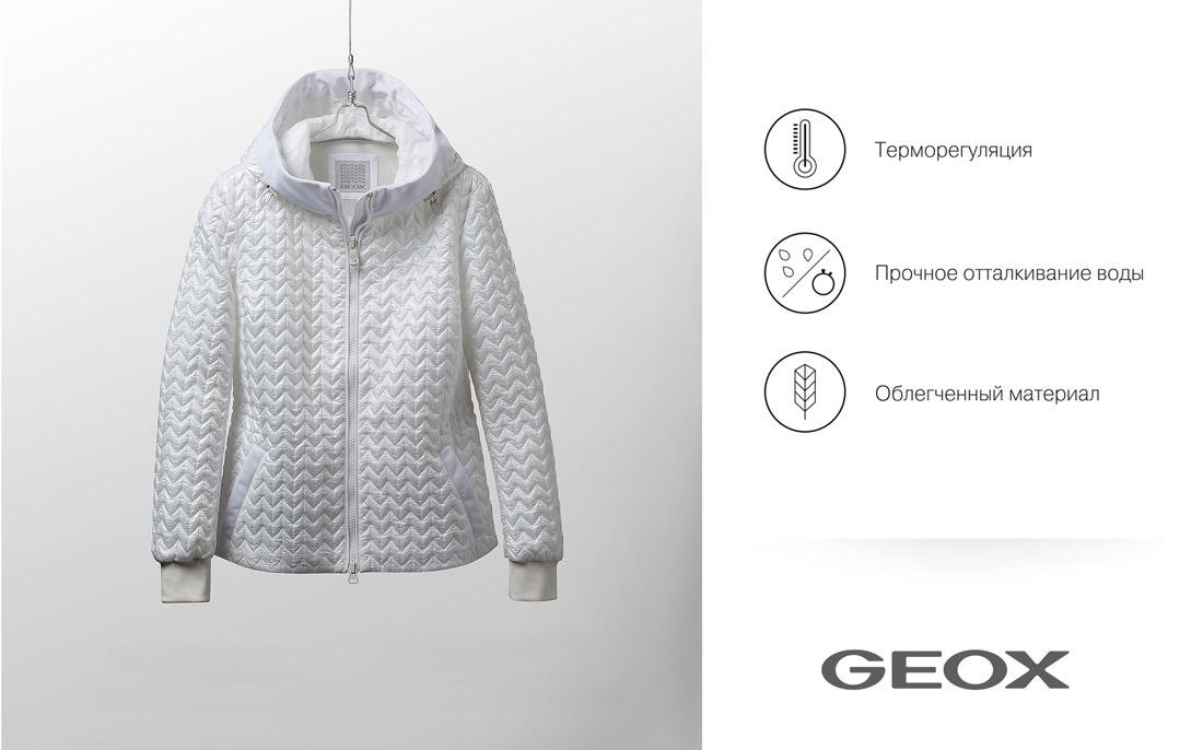 Новая модель курток кожаных