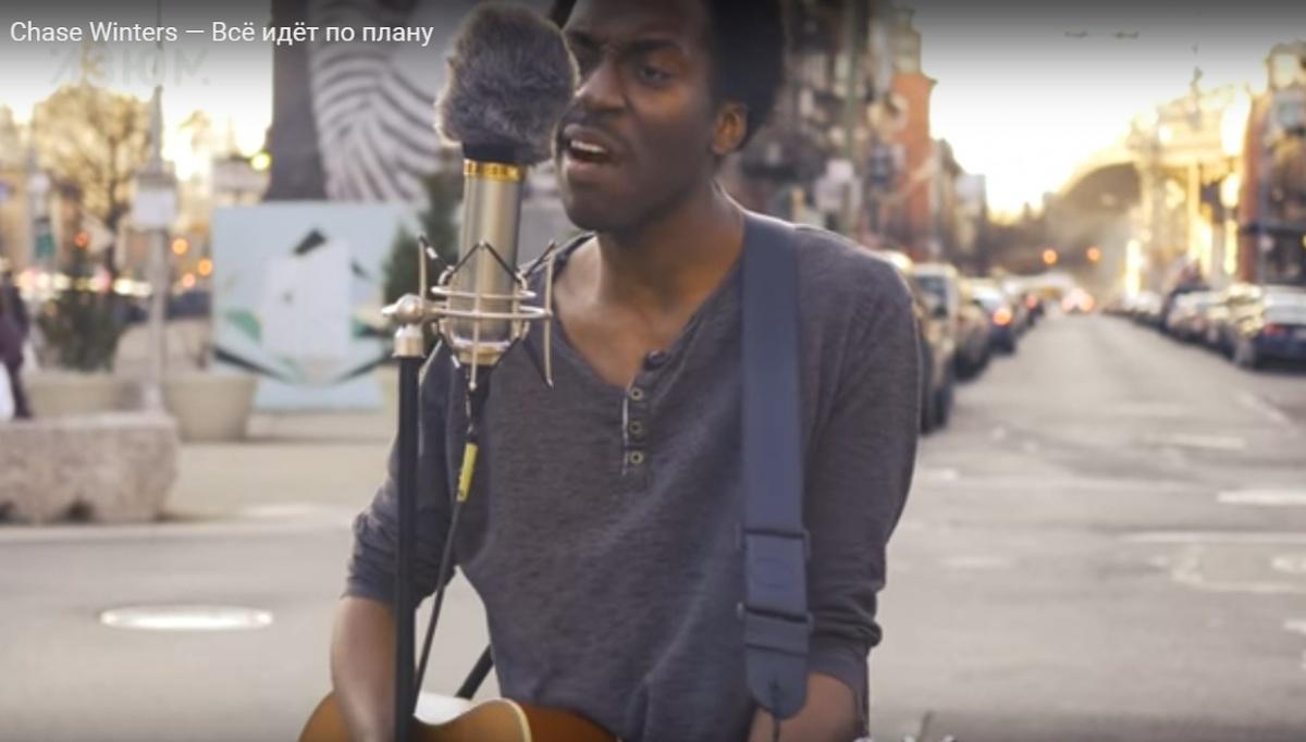 Темнокожий музыкант исполнил нарусском пользующуюся популярностью рок-песню