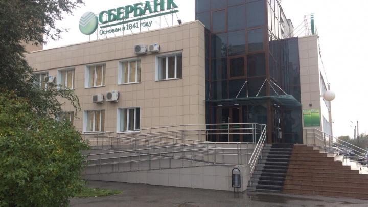 В Омске открылся новый центр ипотечного кредитования Сбербанка