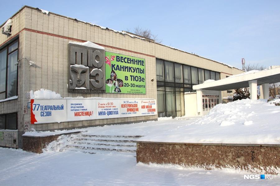 Омский «Арлекин» устроил праздничную акцию распродажи билетов