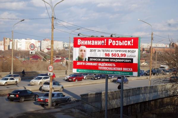 Мужчина задолжал 799 тыс. руб. по алиментам