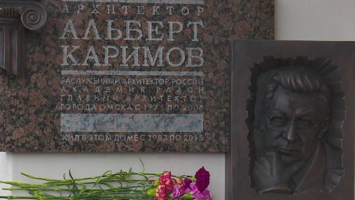 В Омске установили памятную доску архитектору Музыкального театра и Концертного зала