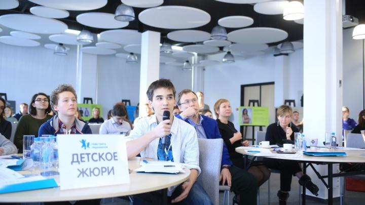 Фонд «Навстречу переменам» иTele2 объявили победителей Всероссийского конкурса детских социальных проектов