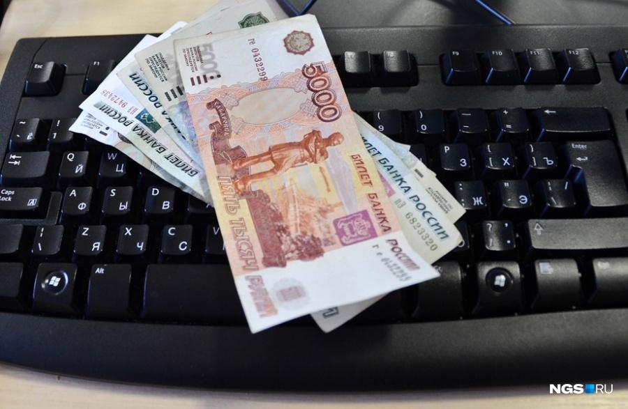 ВКрасноярске начетверть выросло количество вакансий для офисных работников