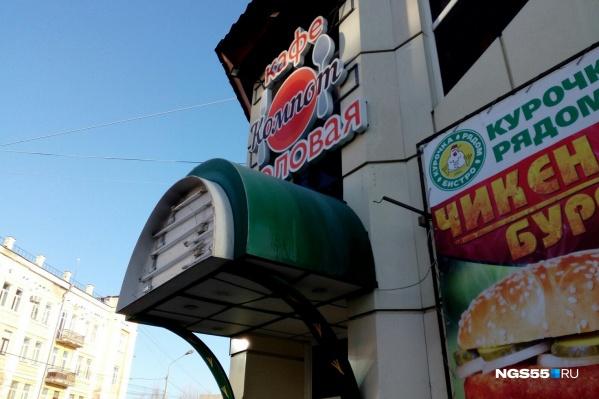 Кафе-столовая «Компот» на Маргелова закроется 9 марта, а 14 марта откроетсяна Герцена<br>