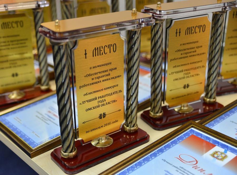 Знакомства для инвалидов в контакте город киев 9