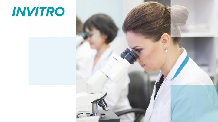 Лабораторная диагностика — первый шаг к здоровью!