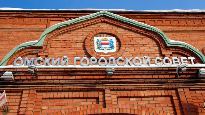 Депутаты признали выборы в мэры Омска несостоявшимися