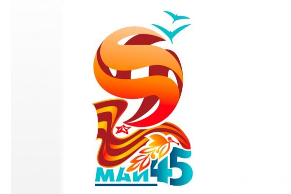 Цифру 9 в эмблеме дизайнеры стилизовали под Вечный огонь, а рядом разместили георгиевскую ленту, лавровую ветвь и птиц<br>