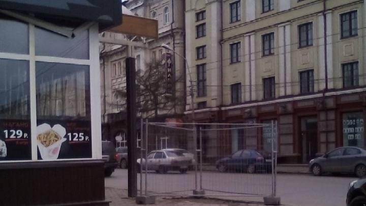 Стала известна дата начала ремонта второго участка улицы Ленина
