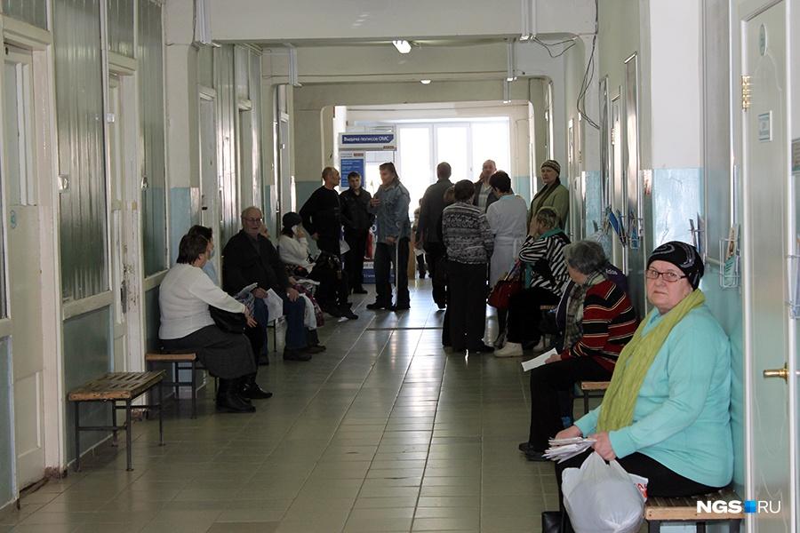 визит в муниципальную поликлинику