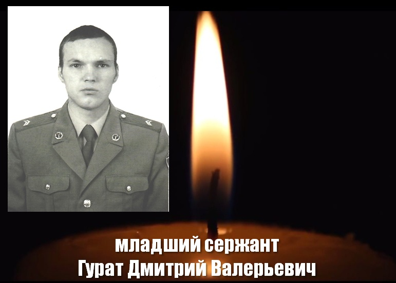 Омский губернатор поручил помогать семье погибшего вЧечне солдата Росгвардии