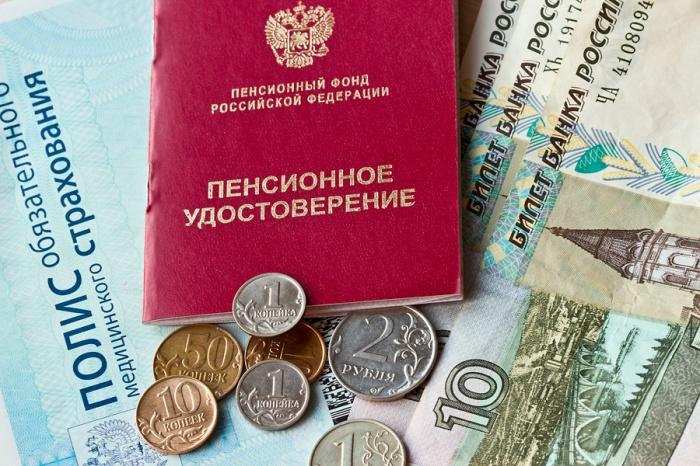 Дети войны доплата к пенсии в московской области в 2016 году