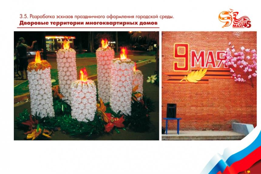 Мэрия поведала, как будет украшать Омск к9мая