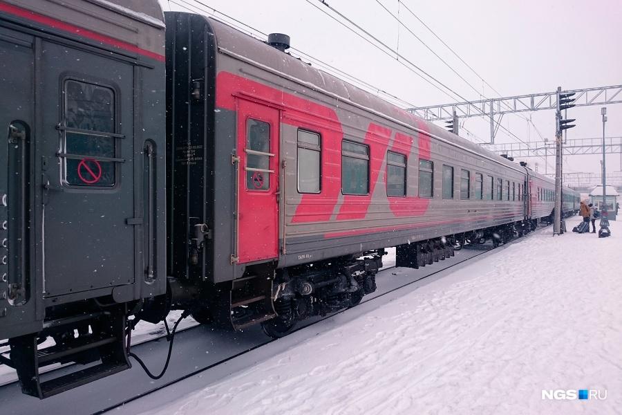 Летом тюменские школьники смогут путешествовать напоезде заполцены
