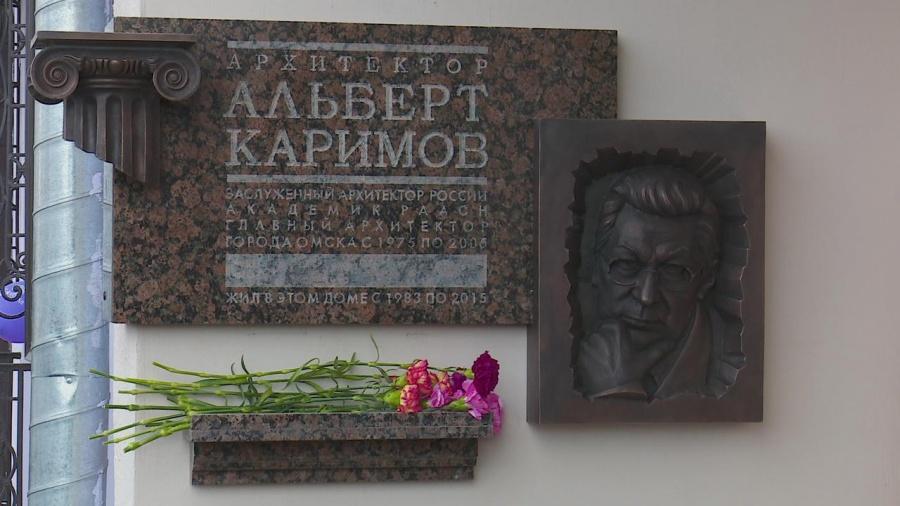 ВОмске установили памятную доску архитектору Музыкального театра иКонцертного зала