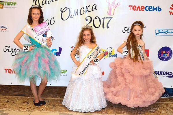 Слева направо: Юлия Тиссен, Эмилия Харвонен и Ангелина Абрамчикова<br>