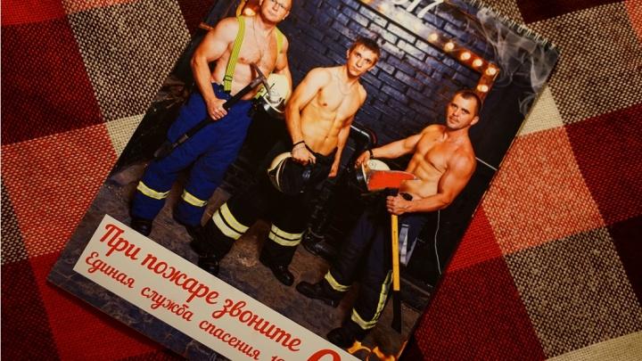 Омские пожарные разделись для календаря