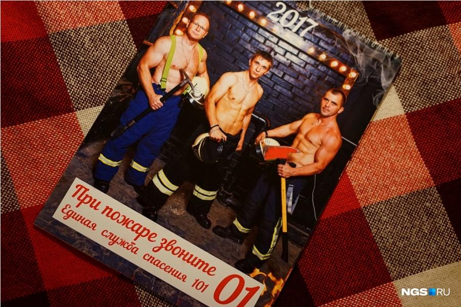 Омские пожарные разделись догола для календаря