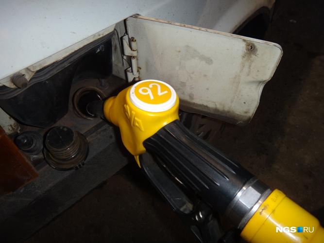 Бензин вКрасноярске снова записали водин изсамых недорогих вСибири
