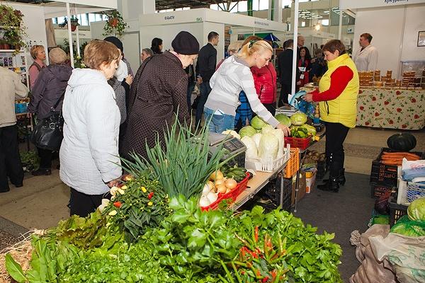 В Перми открывается выставка «Осенний сад»