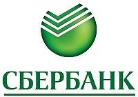 Магазины «ВИВАТ» и «Дельта» присоединились к программе «СПАСИБО от Сбербанка»
