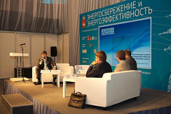 Российские специалисты обсудят проблемы в ЖКХ