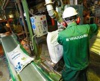 На предприятиях «УРАЛХИМа» в Пермском крае подвели итоги 3 кварталов 2013